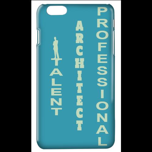 talent architect professional